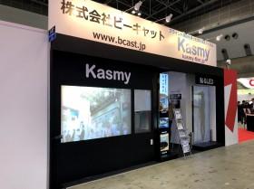 東京ビッグサイト『第2回次世代 都市開発EXPO』
