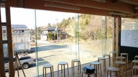 液晶フィルムKasmy透過時:ガラス張りの空間を生かす開放感