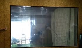 休憩室ガラスへ調光フィルム